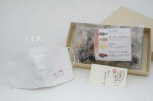 岩井製菓 アメトマスク
